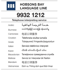 Language Line new 2014